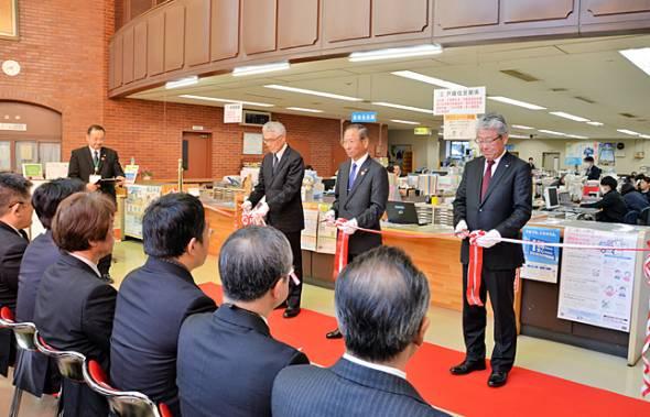 2月5日に開かれた記念式典の様子