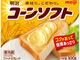 明治、マーガリンの成分見直し 市場回復へトランス脂肪酸削減