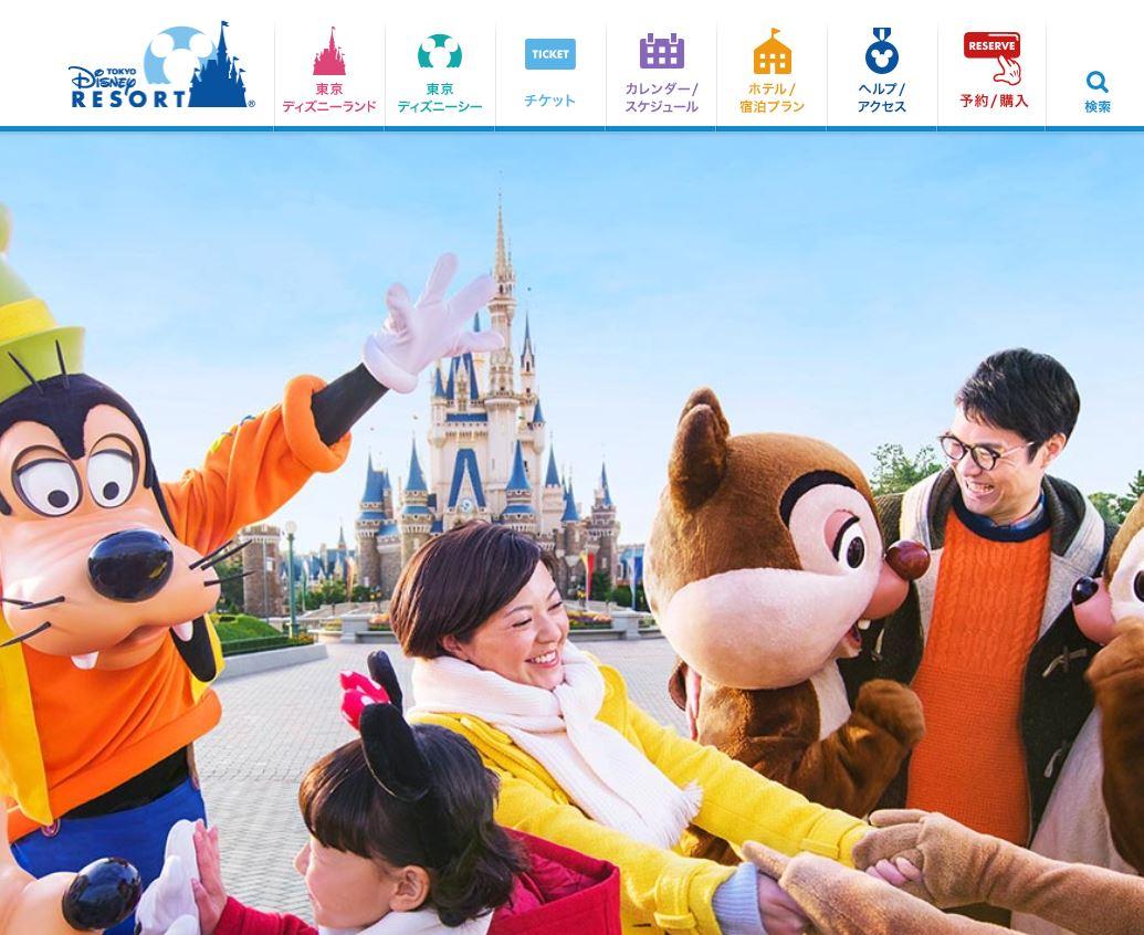 東京ディズニーリゾート、アプリで「待ち時間」解消へ - itmedia