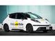 日産とDeNA、「Easy Ride」テスト開始 自動運転車が横浜走る