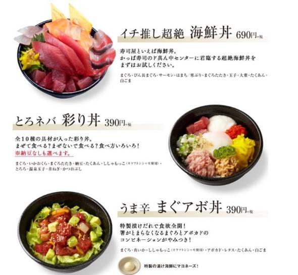 寿司 カッパ