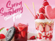 スシロー、春のスイーツは「苺すぎるパフェ」「苺のミルキーロール」 期間限定で