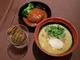 くら寿司、ハンバーグなど「洋食」発売 ファミレス客の取り込み目指す