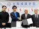 「FGO」運営のディライトワークスが、大阪成蹊大学と提携するワケ