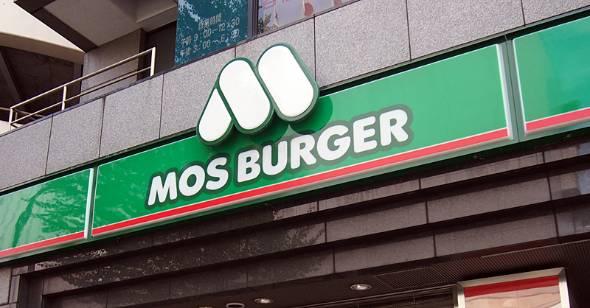 モスバーガーの店舗数は減少している
