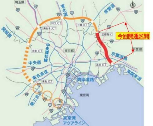 東 松戸 から 成田 空港