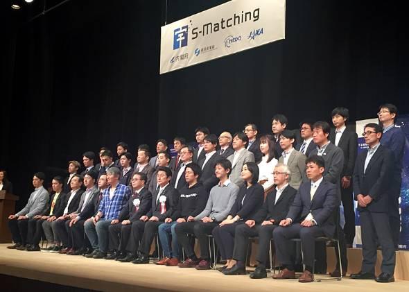 S-Matchingのメンバーたち