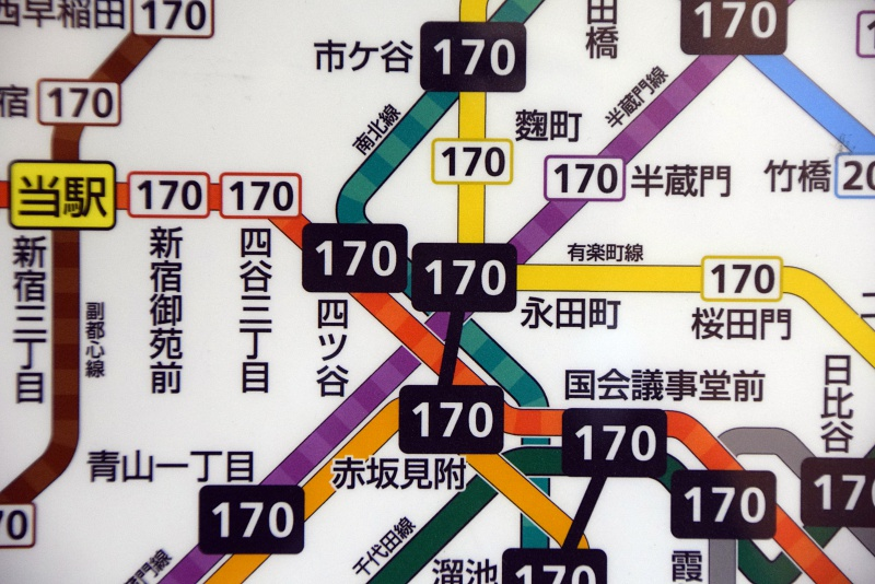 表 時刻 地下鉄 線 南北