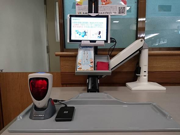 久米島病院に設置されているタッチパネル