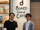 「FGO」運営のディライトワークス、オフィス内にボードゲームカフェを新設