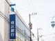 横浜銀行、新卒採用にAI活用 業務効率化図る