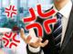 """必殺・新人つぶし! ——裸になれない""""小ジジイ""""の壁"""