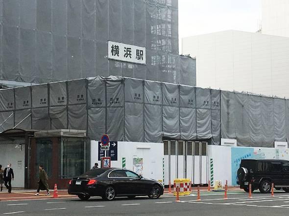 再開発工事が続く横浜駅の駅ビル