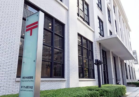 正社員の住居手当を削減すると発表した日本郵政グループ