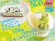 スシローカフェ部、GWの新作は「レモンキウイ」と「チョコミント」