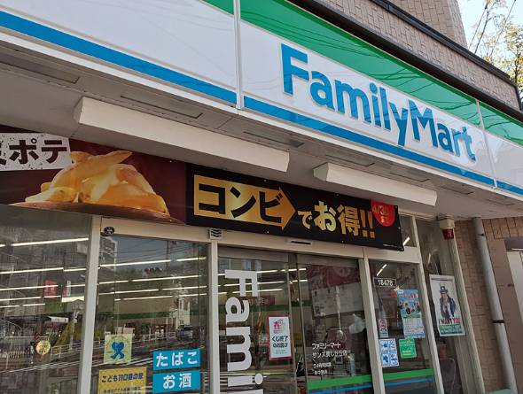 ファミリーマートは伊藤忠商事の子会社に
