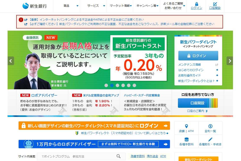 http://image.itmedia.co.jp/business/articles/1805/02/l_sh_atm_02.jpg