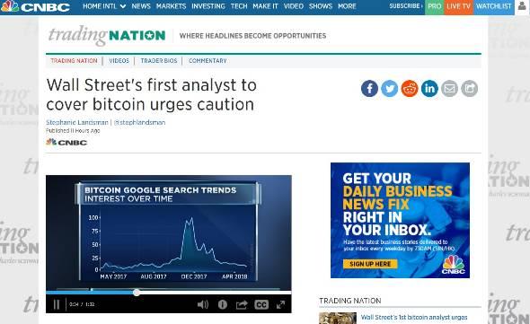 ビットコイン急落、2日間で最大26%安-揺らぐ仮想通貨ブーム - Bloomberg