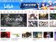 中国「ビリビリ動画」運営元が日本でアニメ制作へ