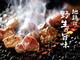 「塚田農場」運営元に措置命令 「地鶏」メニューにブロイラーの料理