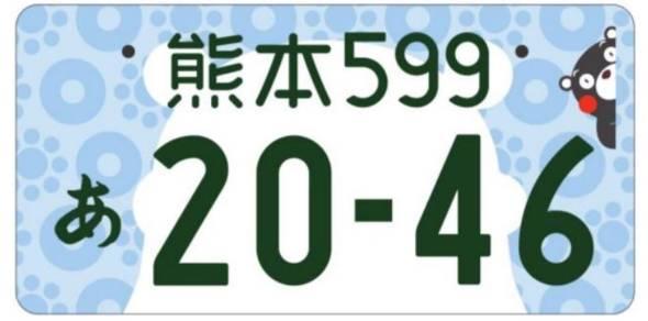今日保存した最高の画像を転載するスレ 812 [無断転載禁止]©bbspink.comYouTube動画>3本 ->画像>1001枚