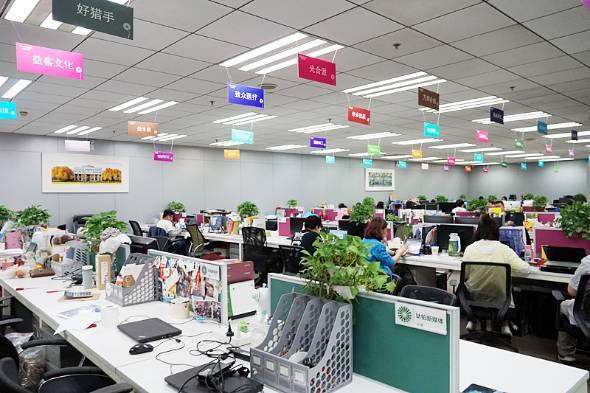 """北京市のインキュベーション施設「タススター」。中国のビジネスパーソンは夜遅くまで働くことが""""常識""""に"""