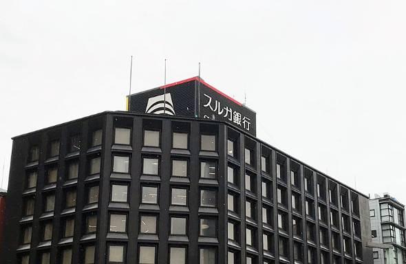 シェアハウスなどへの不正融資疑惑で揺れるスルガ銀行