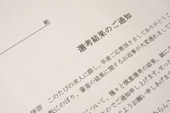 http://image.itmedia.co.jp/business/articles/1806/29/sh_en_02.jpg