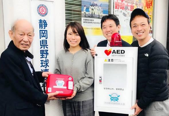 静岡県野球連盟にAEDを寄贈する筆者(左から2人目)