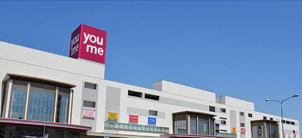 総合スーパーが苦戦を強いられる中、増収増益を続けるイズミ(広島県)。同社の大型ショッピングモール「ゆめタウン」はイオンもライバル視する(出典:同社サイト)