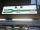 地域活性化を阻害? 東海道本線はなぜ熱海駅で分断されているのか