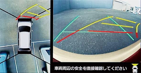 モニターや警告音で車両の周囲を確認できるアシストシステムを装備するグレードも用意