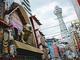 東京のマスコミ生活を捨て、地方で暮らして思い知ったこと