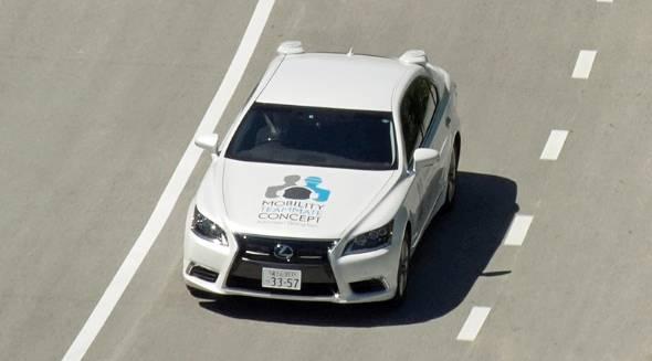 16年の伊勢志摩サミットに提供されたトヨタの一般道向け新型自動運転実験車「Urban Teammate」