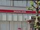 静岡銀行、窓口業務に昼休み導入