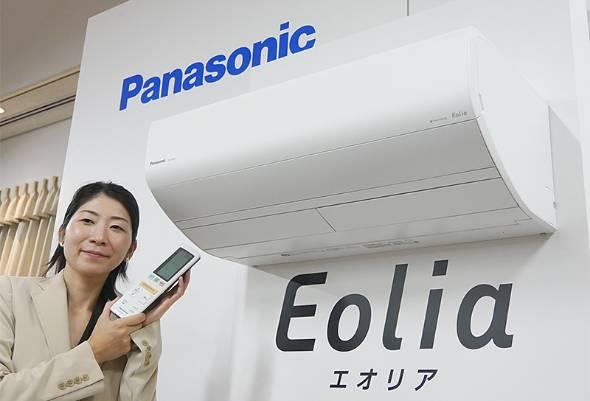 パナソニックが発売するルームエアコン「エオリア」の新モデル