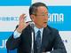 豊田自工会会長モノ申す 日本経済をダメにする税制