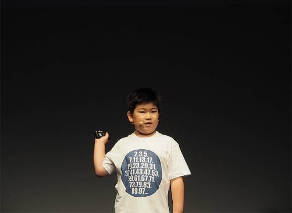 数学ゲーム「素数の世界」を開発した齋藤之理さん(8歳、小3)