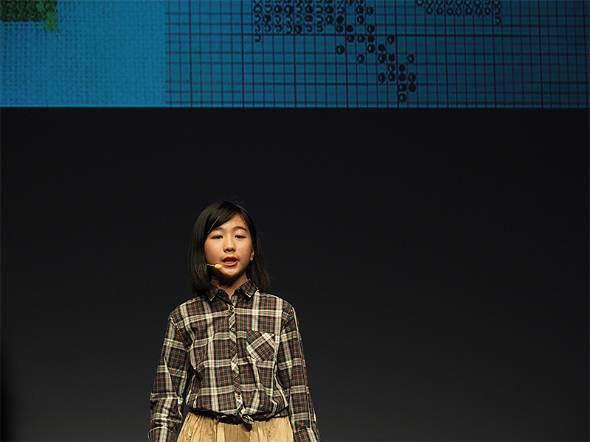 アプリ「写刺繍」を開発した菅野晄さん