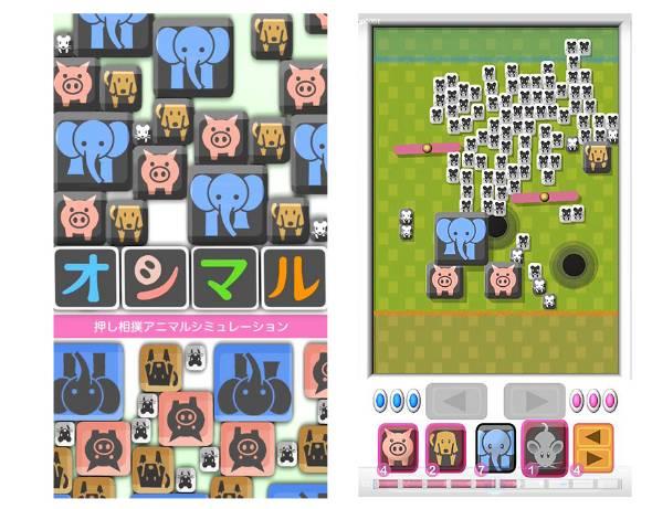 宮城さんが開発したゲーム「オシマル」の画面イメージ