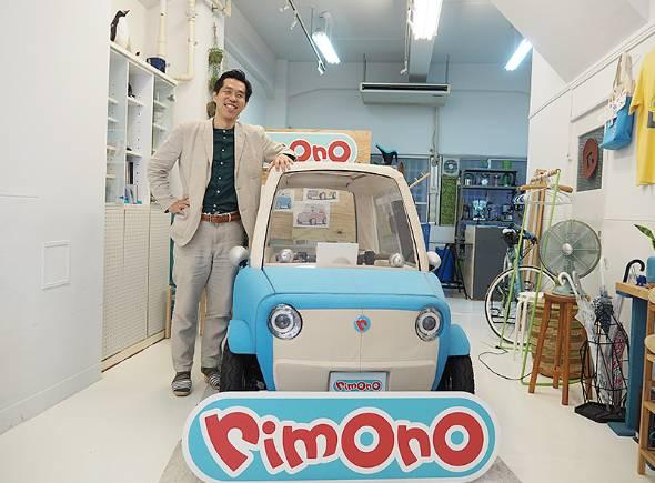 rimOnOの伊藤慎介社長