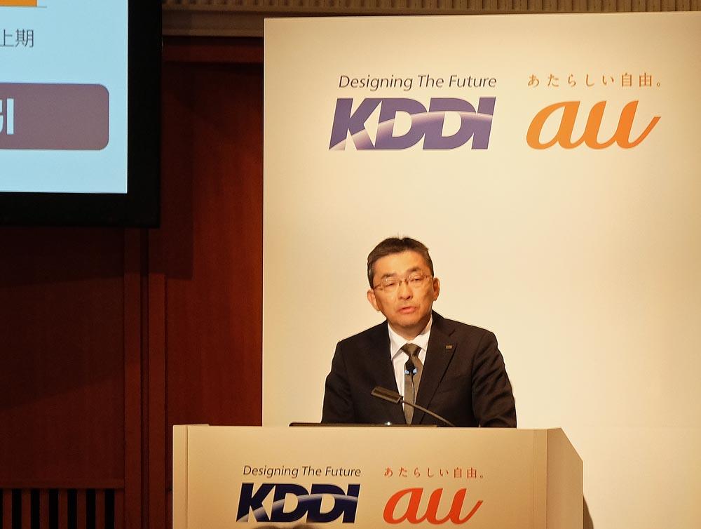 KDDIと楽天が提携 au網にローミング、決済・物流でも協力