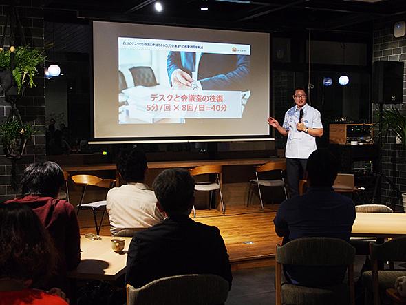 11月29日に那覇市で開かれた働き方改革イベントにて