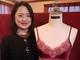 日本女性の胸「苦しめない」高級下着を 女性起業家、裸一貫からの挑戦