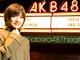 「毎日コツコツと努力を重ね、ついに見えてきた夢」 AKB48・岡田奈々の信念