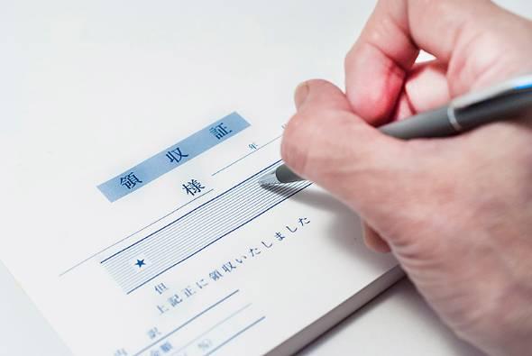 手書きの領収書を必ず使わなければ駄目だと思っているビジネスパーソンは多いだろう……