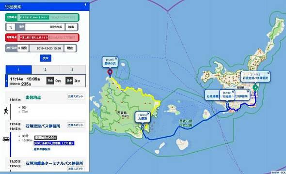 オープンデータを活用した西表島の「星砂の浜」までの経路検索デモ画面(沖縄オープンラボラトリ提供)
