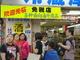 中国人が日本でしたいのは森林浴に握手会!? 意外な訪日旅行トレンド
