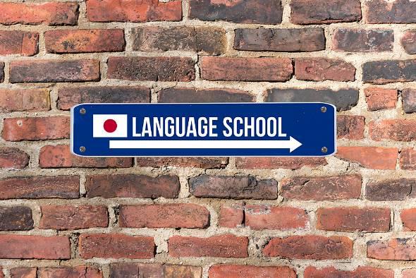 改正入管法によって国内の日本語学校は大きな影響を受けるという(写真提供:ゲッティイメージズ)