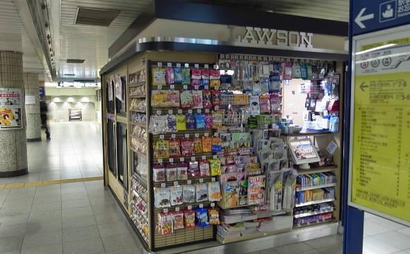 """大手の政治力があったから?実現 駅ナカ出店で商機を見いだす""""ローソン"""